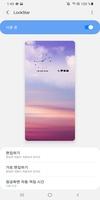 Samsung LockStar APK Download 2